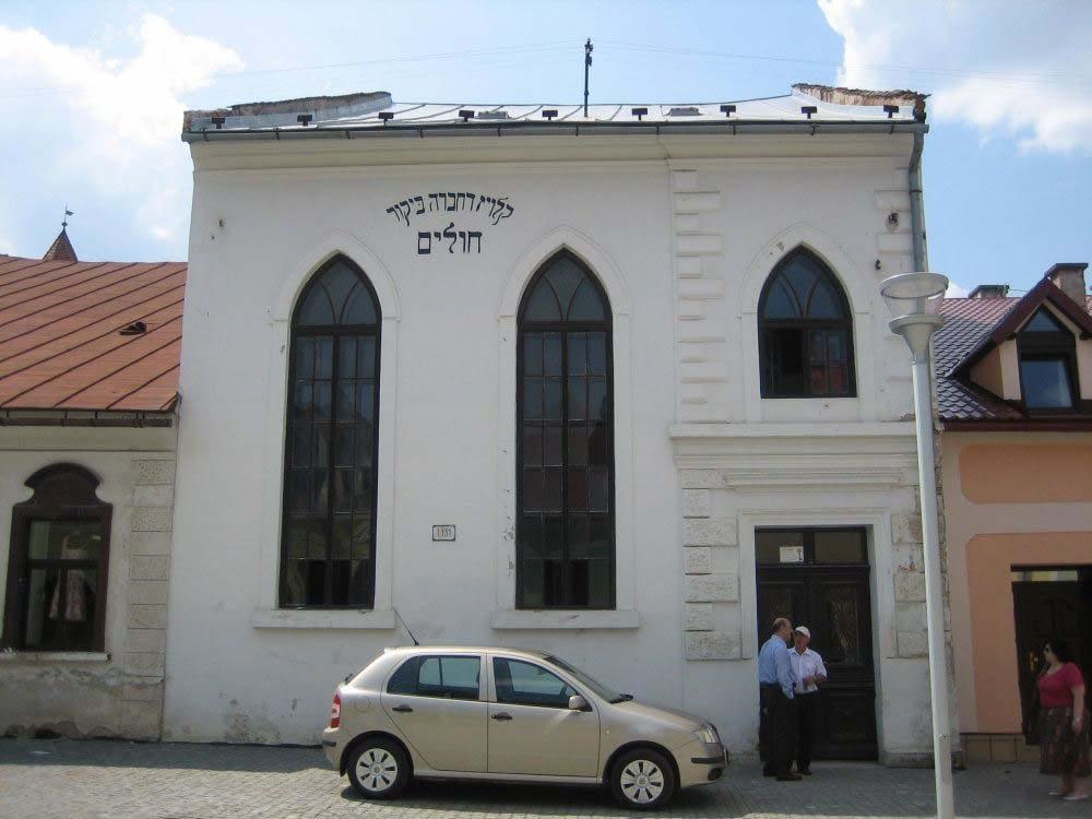 Bikur Cholim Synagogue Exterior view