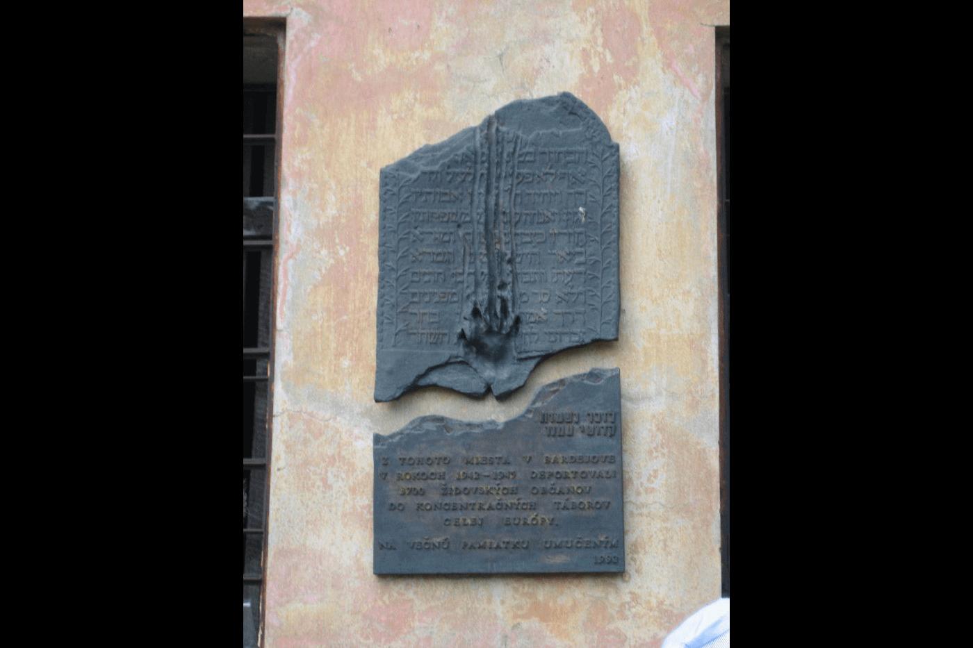 Mikvah Memorial Plaque, 2006