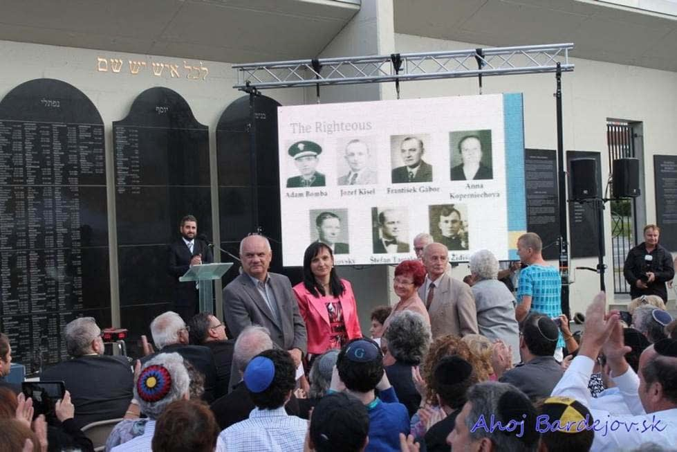 Acknowledgement of the Righteous of Bardejov