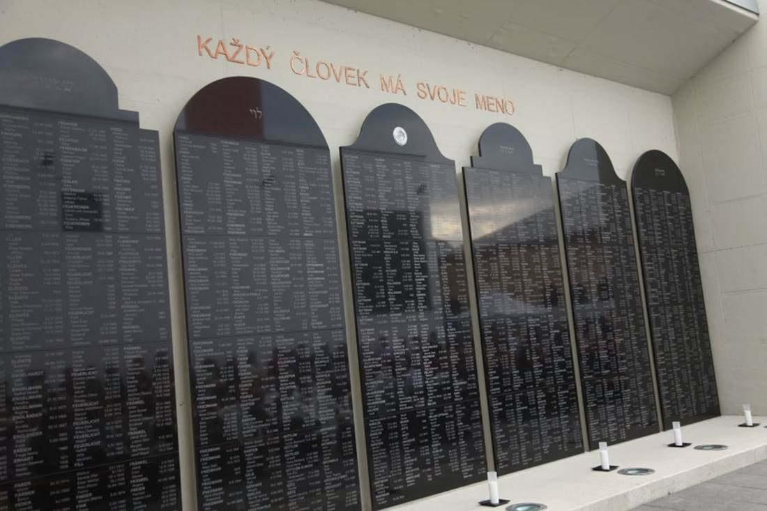 The Name Tablets inside the Bardejov Holocaust Memorial